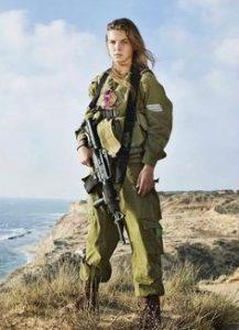 IDF woman gun
