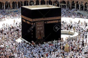 Kaaba, em Meca, Arábia Saudita. Lugar mais sagrado para muçulmanos.