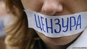 Protesto contra censura da internet na Rússia