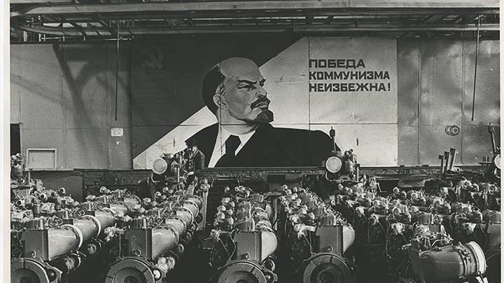 Fábrica dedicada a Lenin