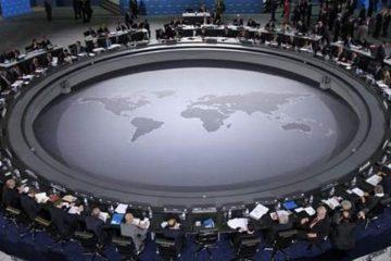 Globalistas, Governo Mundial, Donald Trump