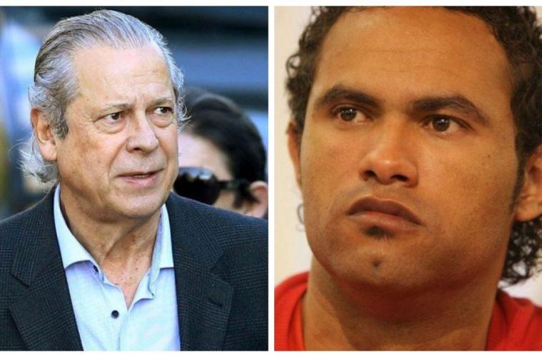 José Dirceu e goleiro Bruno