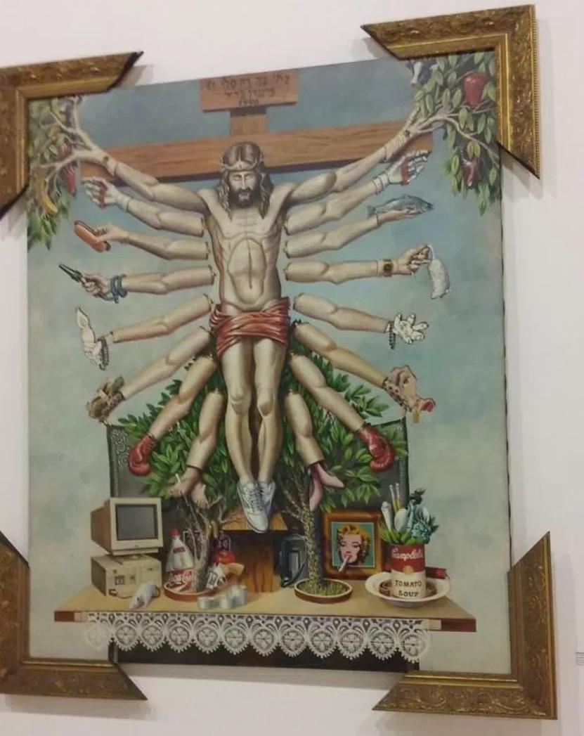 Jesus no Queermuseu do Santander