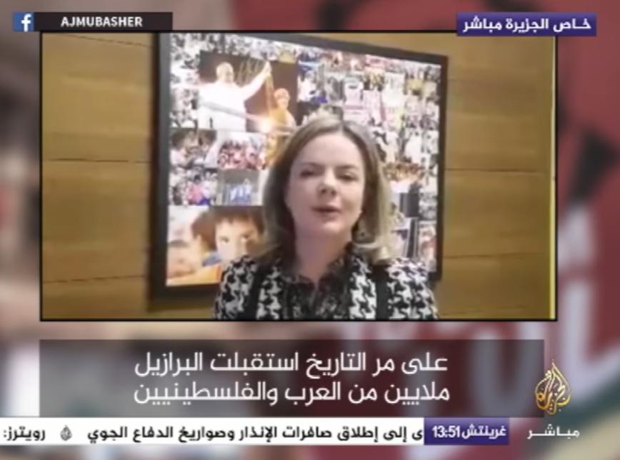 Gleisi Hoffmann fala à Al Jazeera