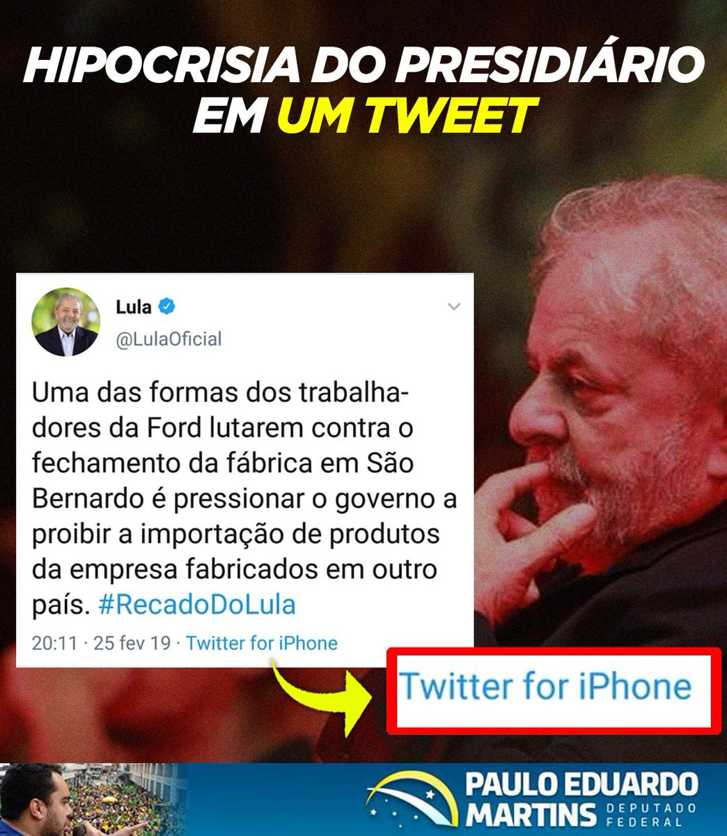 Lula Iphone