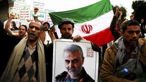 Qasem Soleimani no Irã