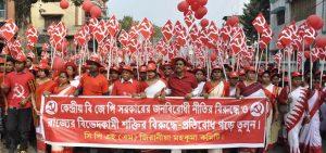 marxist march