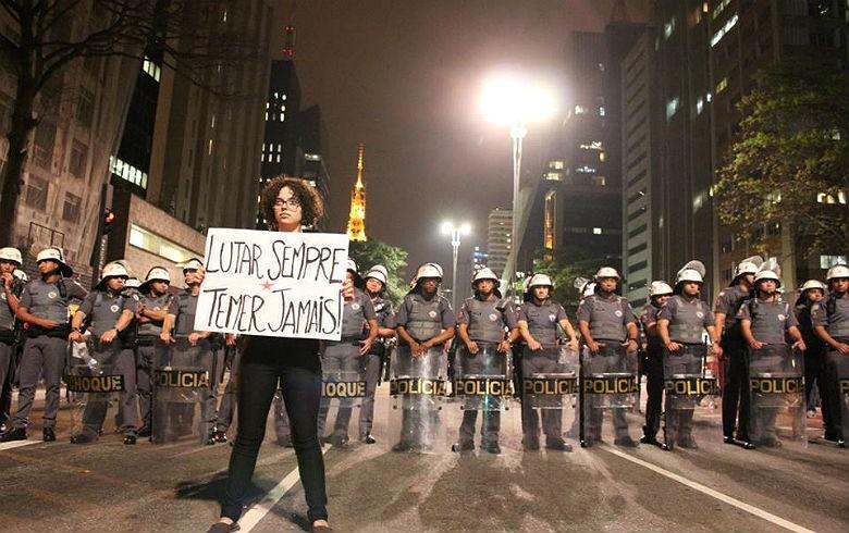 PM Polícia Militar - Lutar sempre, Temer jamais