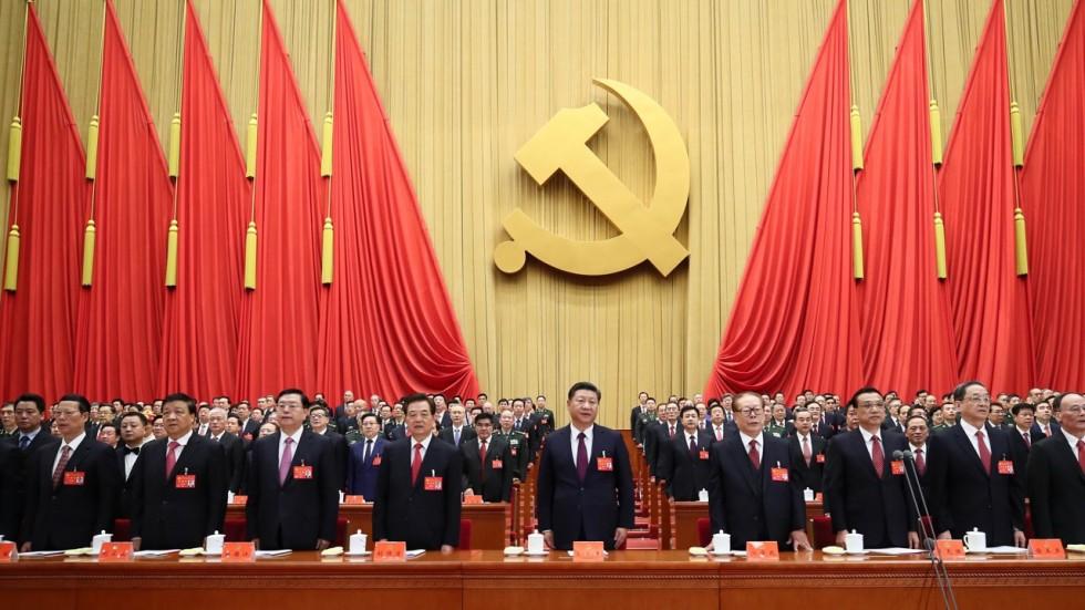 Partido Comunista da China