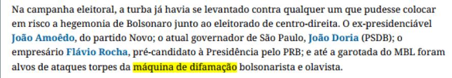 José Fucs solta fake news no Estadão