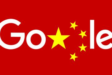 Google na China