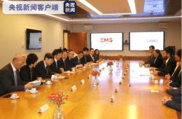 China, Globo, telecomunicação
